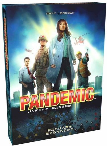 pandemic-a-new-challenge
